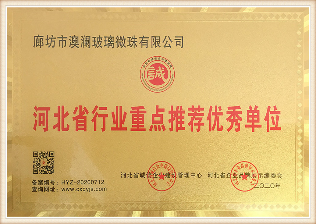 Enterprise certificate (3)