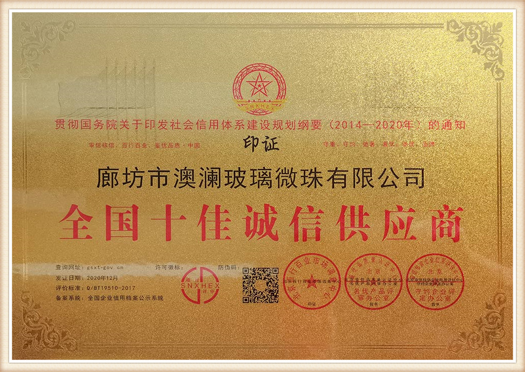Enterprise certificate (5)