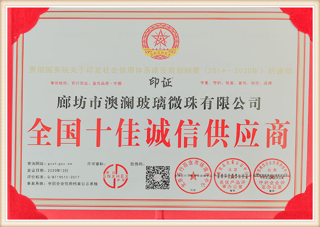 Enterprise certificate (6)