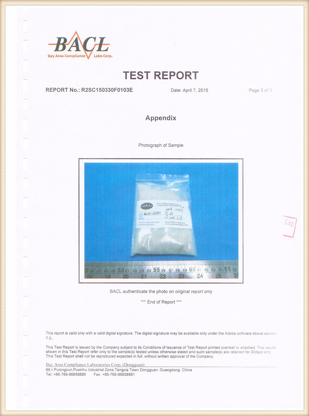 Test Report (1)